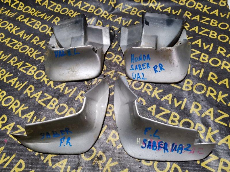 Брызговики комплект Honda Saber UA2