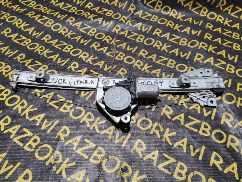 Стеклоподъемник Suzuki Grand Vitara TD54 задний левый