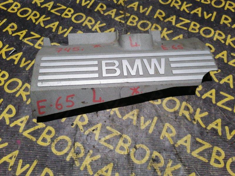 Крышка двс декоративная Bmw 7-Series E65 левая