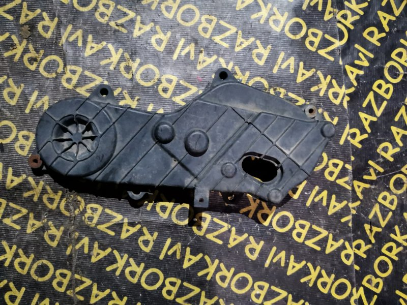 Защита грм Isuzu Bighorn UBS73GW 4JX1
