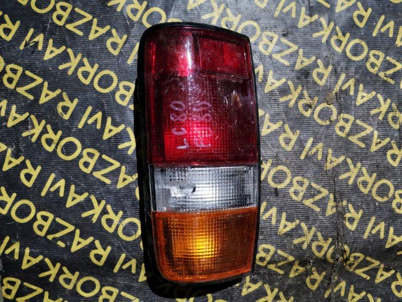 Стоп-сигнал Toyota Land Cruiser 80 FJ80 задний правый