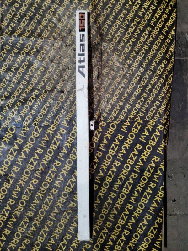 Планка под фары Nissan Atlas TGF22
