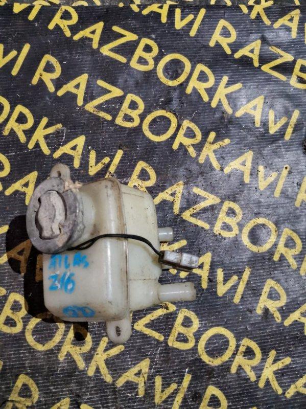 Бачок для тормозной жидкости Nissan Atlas AMF22 TD27
