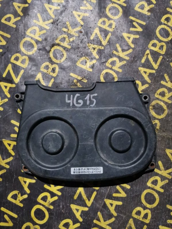 Защита грм Mitsubishi Lancer CK2A 4G15