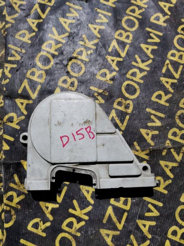 Защита грм Honda Civic EG7 D15B