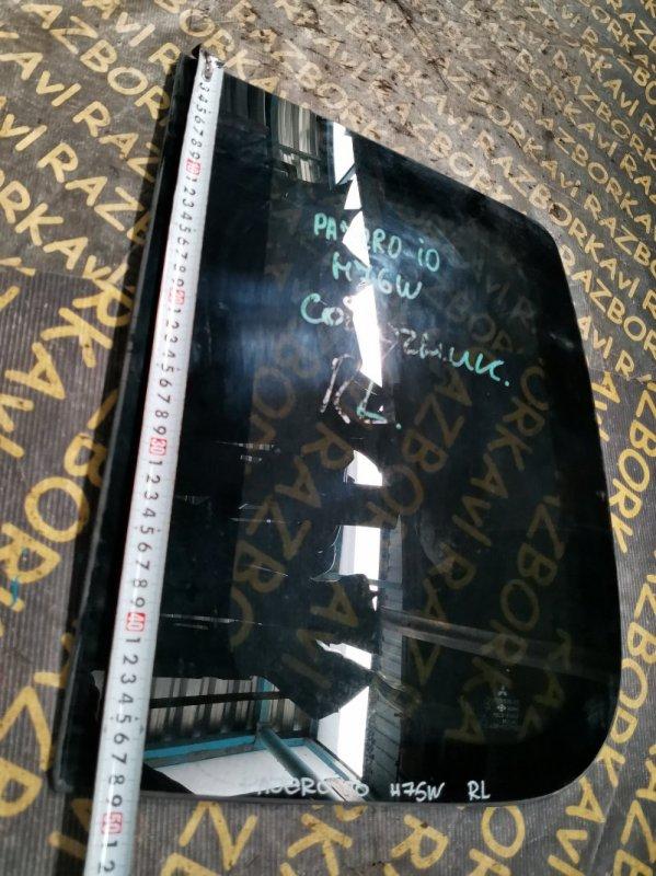 Стекло собачника Mitsubishi Pajero Io H76W заднее левое