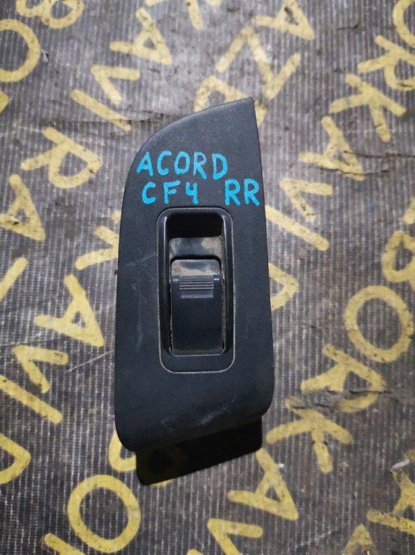 Блок упр. стеклоподьемниками Honda Accord CF4 задний правый