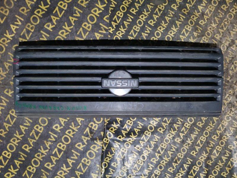 Решетка радиатора Nissan Caravan KRME24 ? передняя