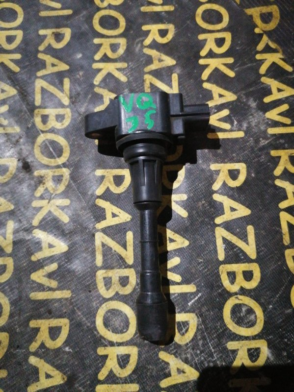 Катушка зажигания Infiniti 350Z HZ33 VQ35DE