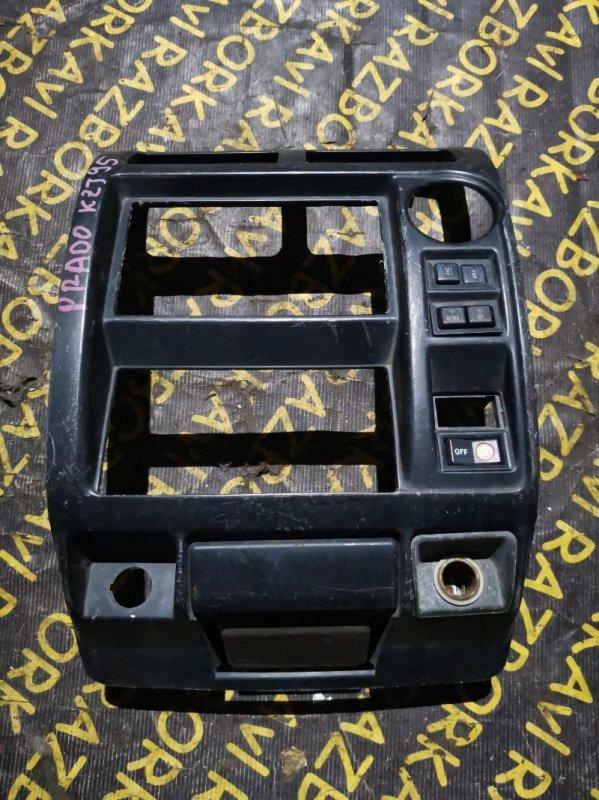 Консоль магнитофона Toyota Land Cruiser Prado KZJ90