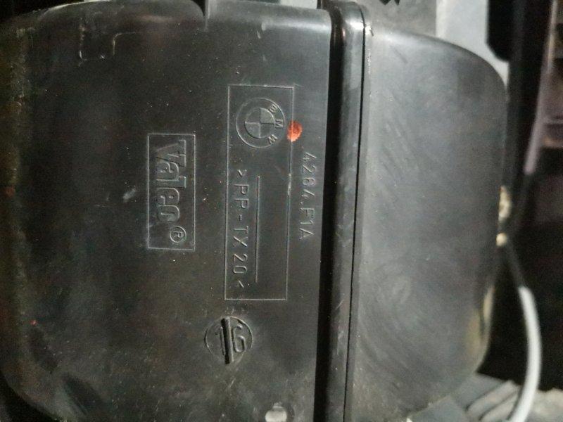 Корпус печки Land Rover Range Rover LM