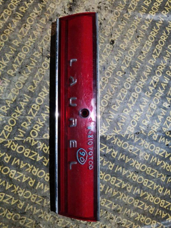 Стоп-вставка Nissan Laurel GC34 RB20