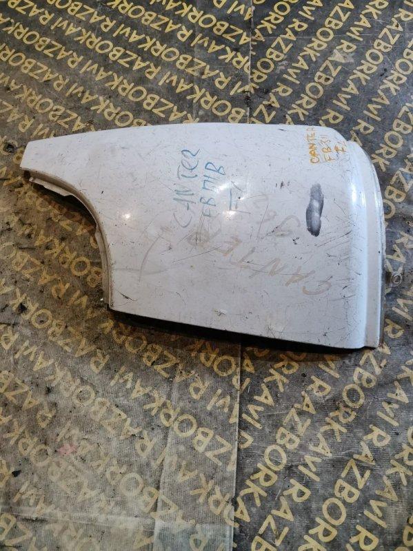 Щечка Mitsubishi Canter FB511B передняя левая