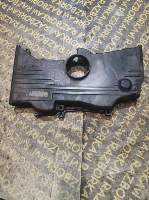 Защита грм Subaru Impreza EL15