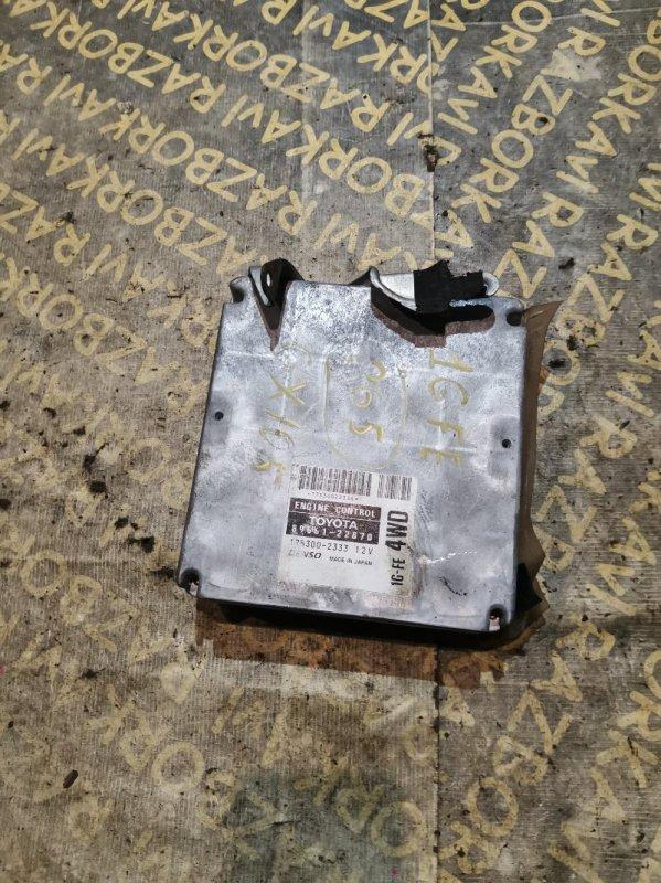 Электронный блок Toyota Chaser GX105 1GFE