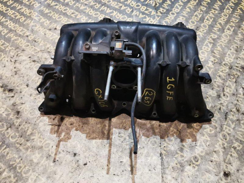 Коллектор впускной Toyota Chaser GX105 1GFE