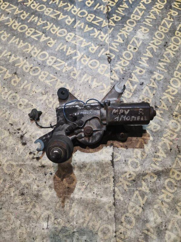 Мотор дворников Mazda Mpv LVLR WLT задний