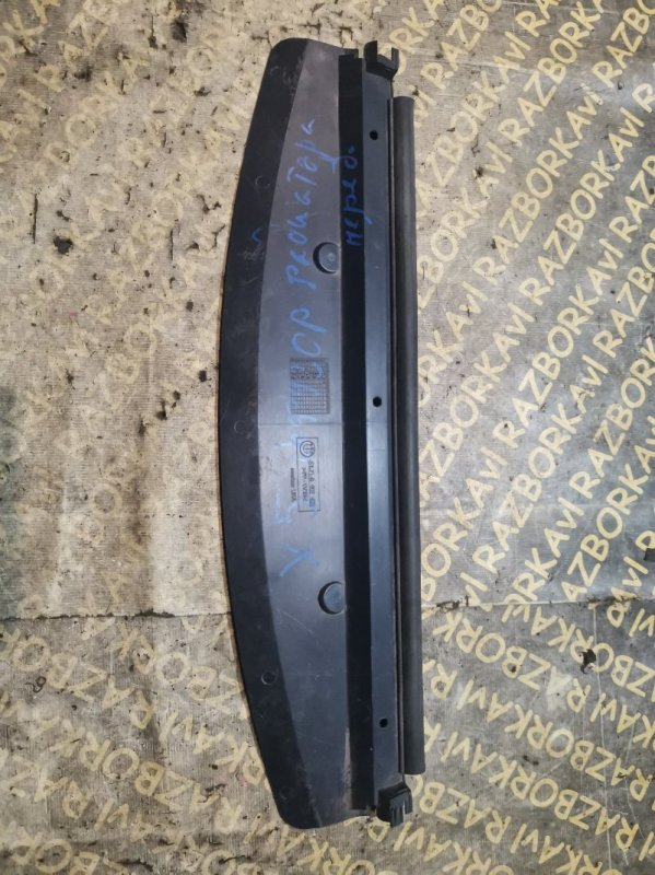 Воздуховод радиатора Bmw X5 E53