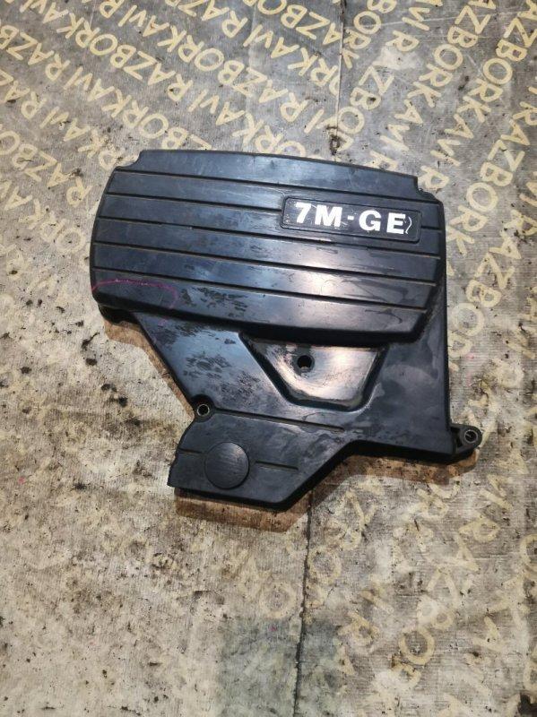 Защита грм Toyota Crown MS135 7MGE