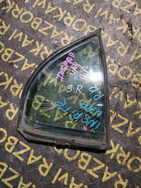 Форточка двери Honda Inspire UA4 задняя правая