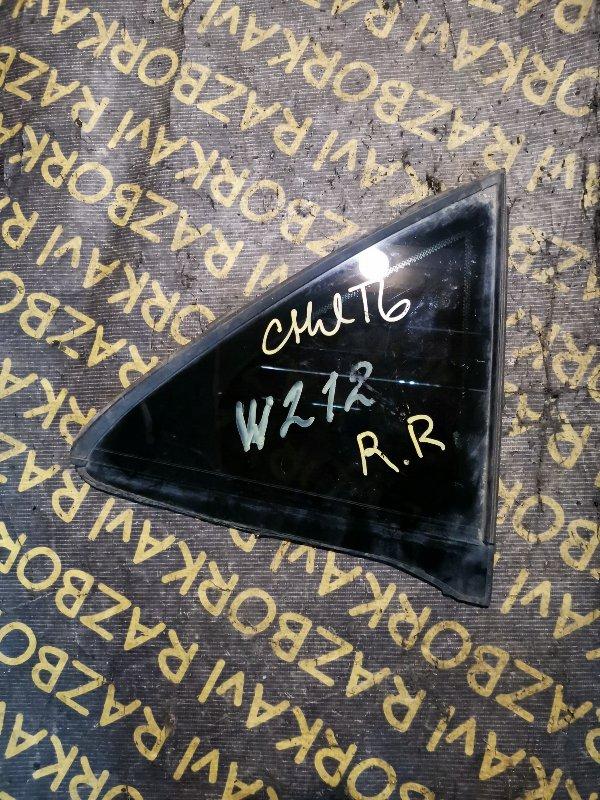Форточка двери Mercedes Benz Cl-Class W212 задняя правая