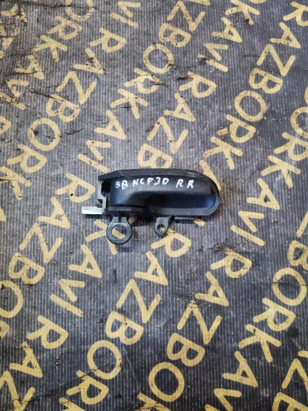 Ручка двери внутренняя Toyota Bb NCP30 задняя правая