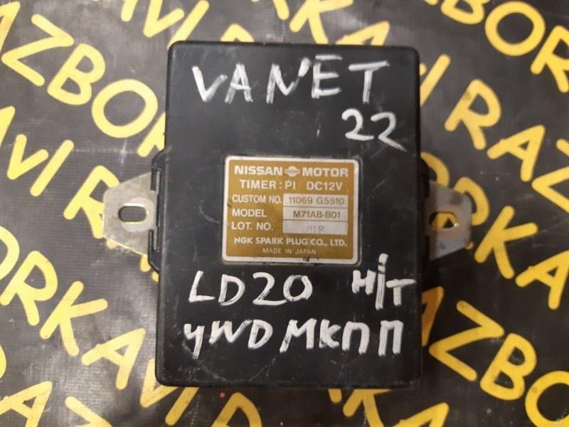 Блок управления св. накала Nissan Vanette 22 LD20