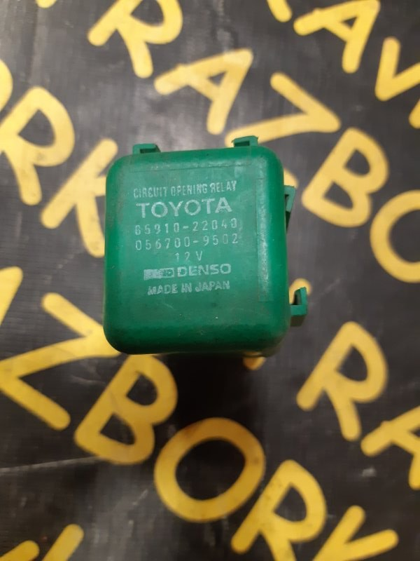 Реле Toyota Mark Ii
