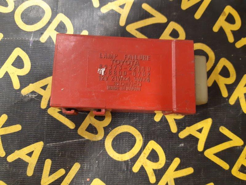 Электронный блок Toyota Lite Ace CM30 2CT
