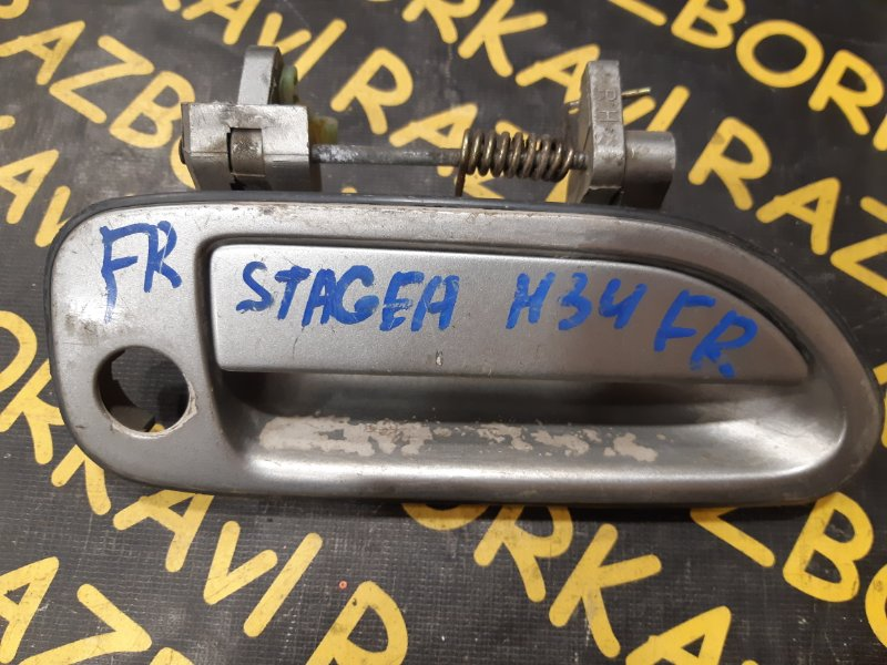 Ручка двери внешняя Nissan Stagea WGC34 передняя правая