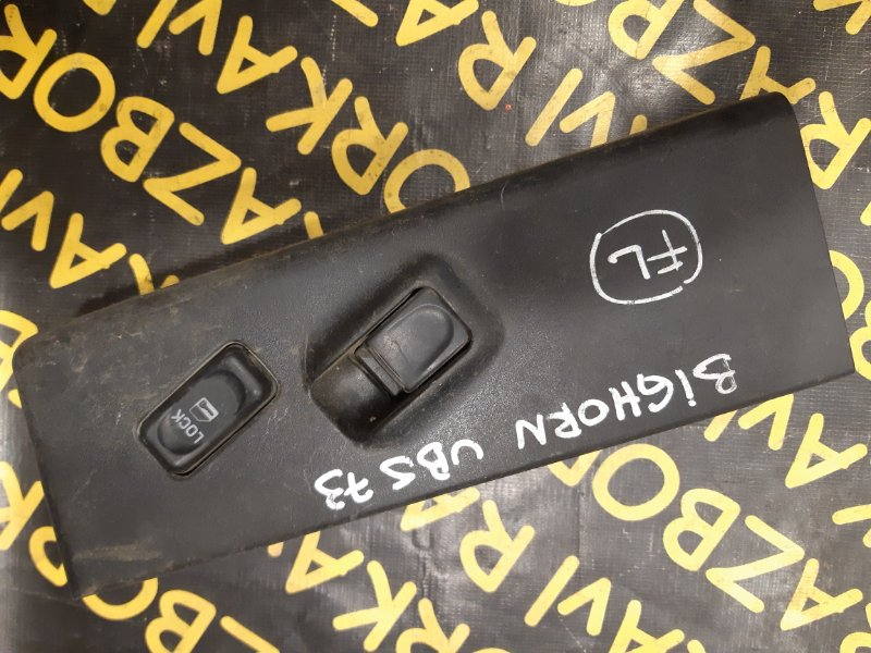 Пульт стеклоподъемника Isuzu Bighorn UBS73 передний левый