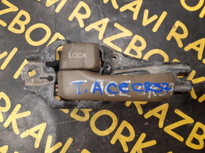 Ручка двери внутренняя Toyota Town Ace CR31 передняя левая