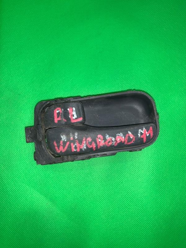 Ручка двери внутренняя Nissan Wingroad VY11 задняя левая