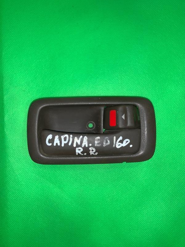 Ручка двери внутренняя Toyota Carina Ed ST160 задняя правая