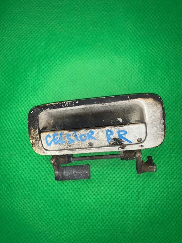 Ручка двери внешняя Toyota Celsior UCF20 задняя правая