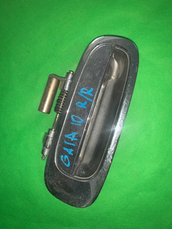 Ручка двери внешняя Toyota Gaia SXM10G задняя правая