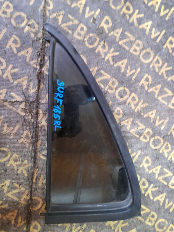 Форточка двери Toyota Hilux Surf KZN185 задняя левая