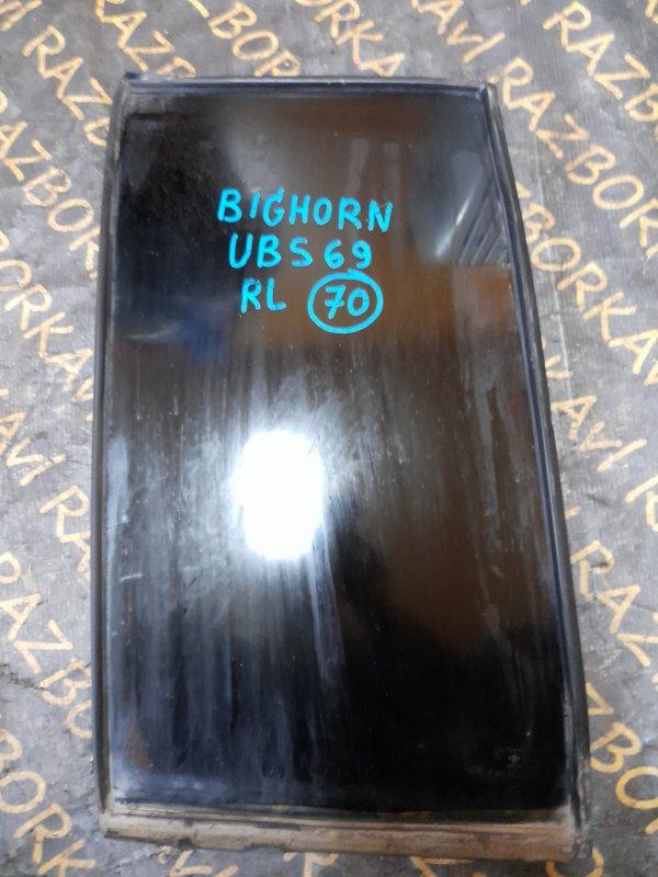 Форточка двери Isuzu Bighorn UBS69GW задняя левая