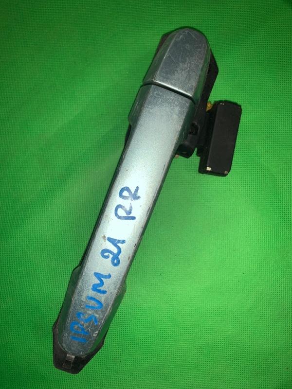 Ручка двери внешняя Toyota Ipsum ACM21 задняя правая