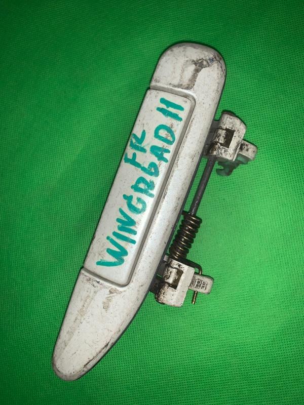 Ручка двери внешняя Nissan Wingroad Y11 передняя правая
