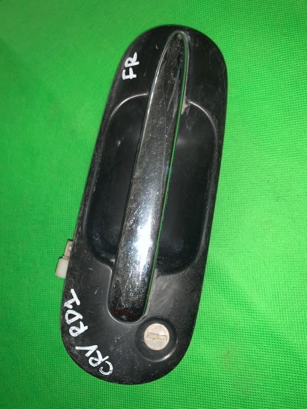 Ручка двери внешняя Honda Cr-V RD1 передняя правая