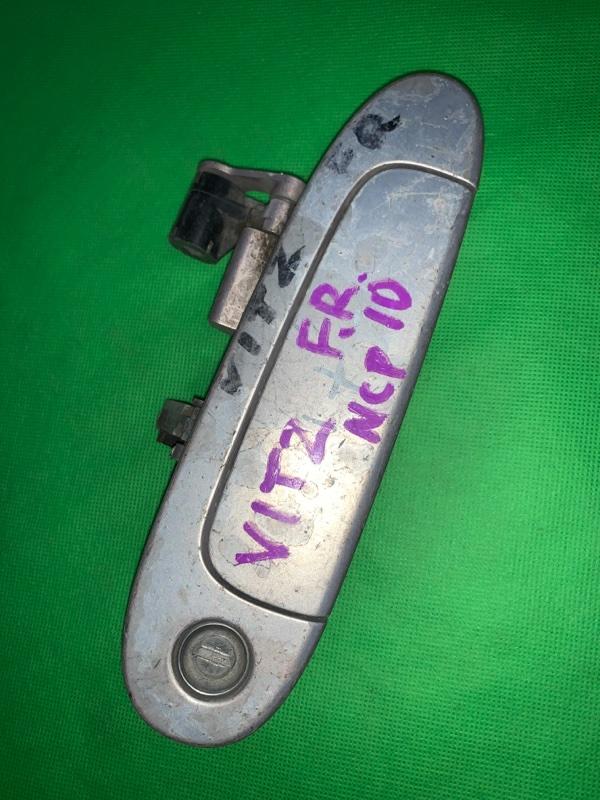 Ручка двери внешняя Toyota Vitz SCP10 передняя правая
