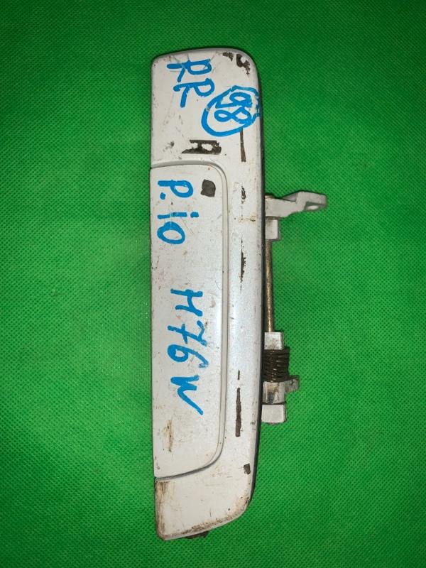 Ручка двери внешняя Mitsubishi Pajero Io H76W задняя правая