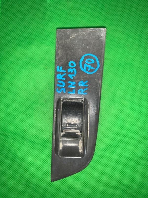 Пульт стеклоподъемника Toyota Hilux Surf KZN130 задний правый