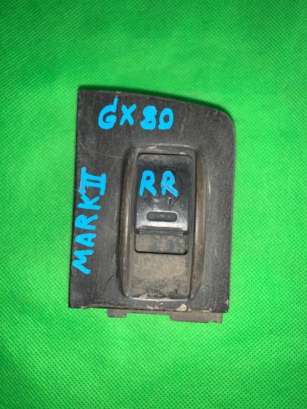 Пульт стеклоподъемника Toyota Mark Ii GX81 задний правый
