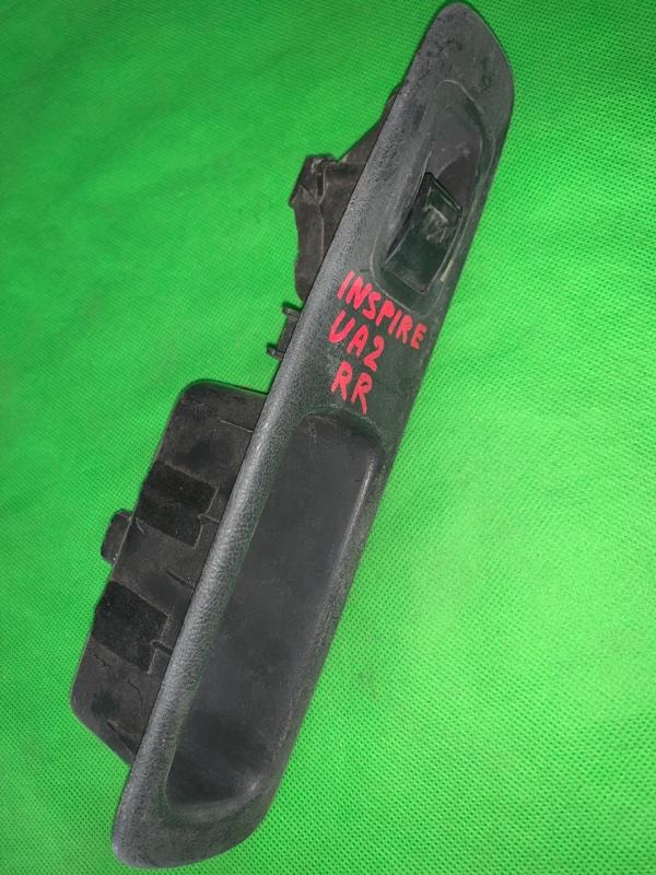Пульт стеклоподъемника Honda Inspire UA2 задний правый