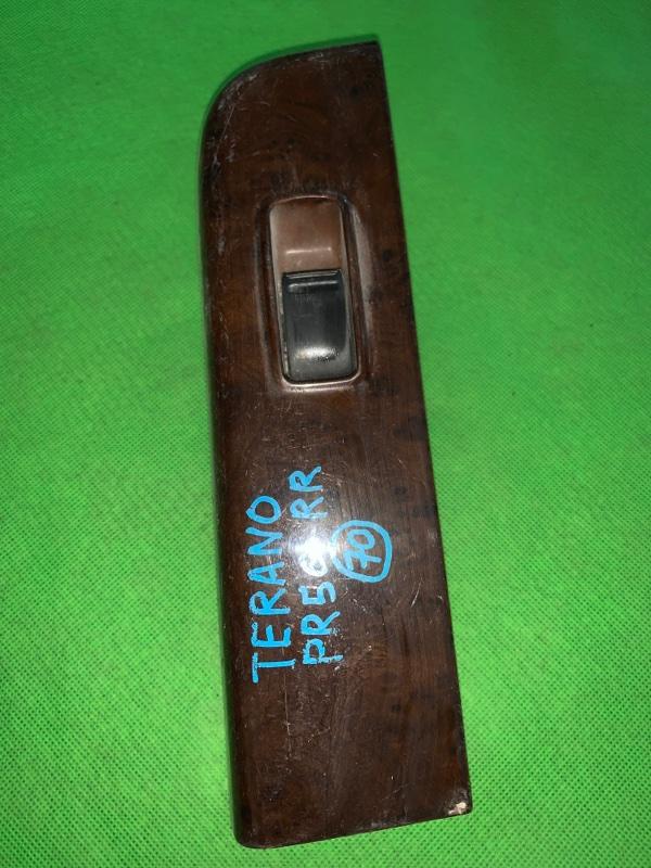 Пульт стеклоподъемника Nissan Terrano RR50 задний правый