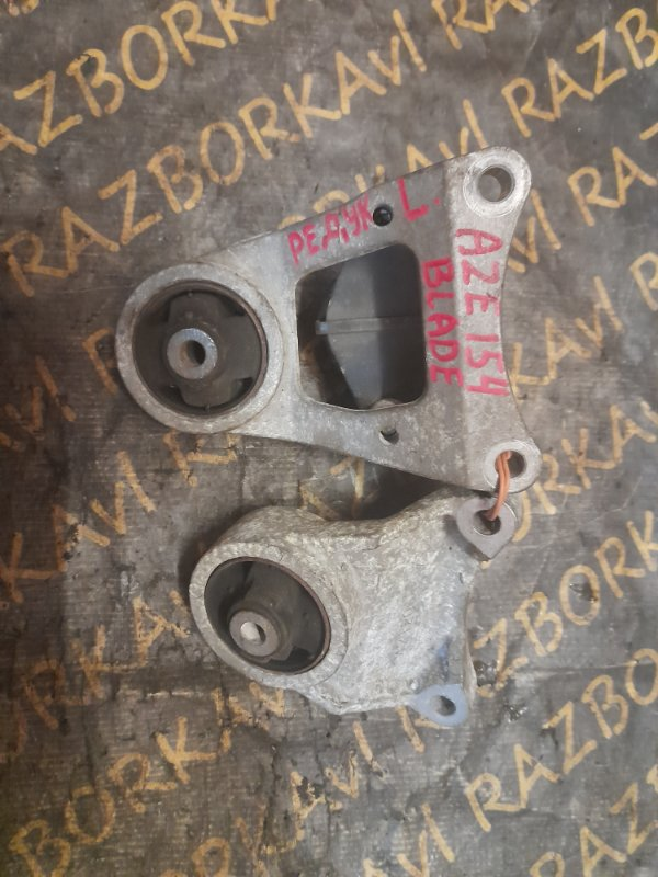 Подушка редуктора Toyota Blade AZE154H 2AZFE