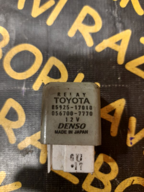 Реле Toyota