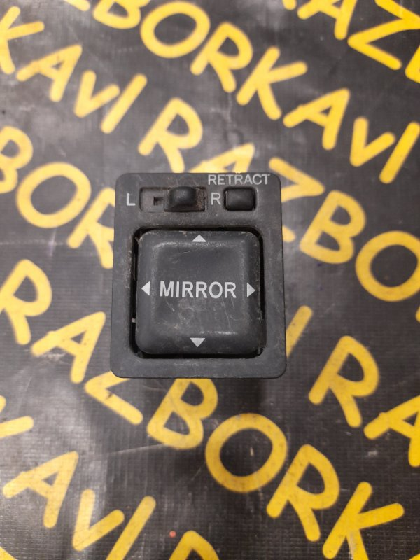 Блок управления зеркалами